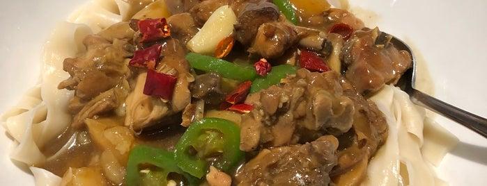 Küsan Uyghur Cuisine is one of Locais curtidos por Xin.
