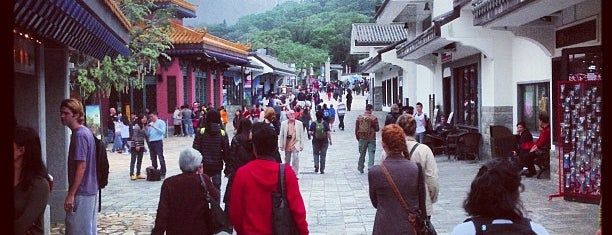 Ngong Ping Village is one of Hongkong.