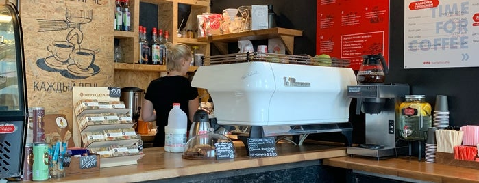 Perfetto Caffe is one of สถานที่ที่ Юлия ถูกใจ.