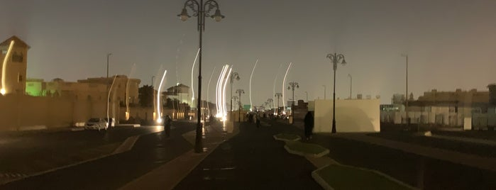 Al Rehab District Walk is one of Lieux sauvegardés par Queen.