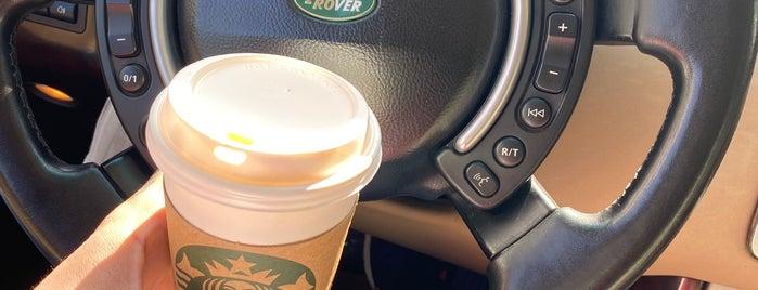 Starbucks is one of Posti che sono piaciuti a Mert.