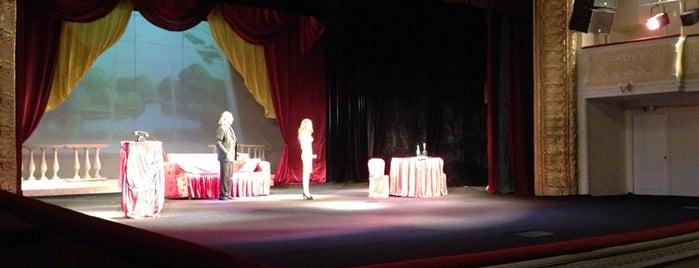 Русский драматический театр им. Чкалова is one of Николаев.