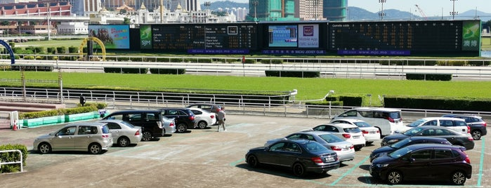 澳門賽馬會 Macau Jockey Club is one of Lugares favoritos de SV.