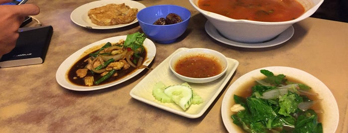 Marina Seafood & Tomyam is one of Nasrul : понравившиеся места.