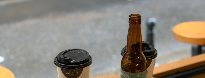 Chado - The Way Of Tea - Cihangir is one of Istanbul.
