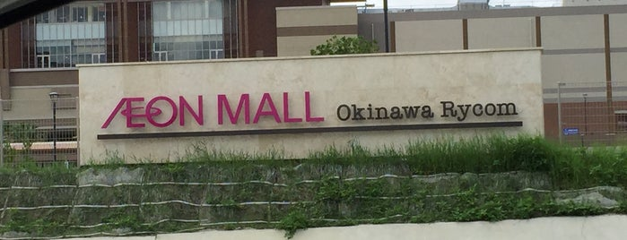 AEON Mall is one of Okinawa.