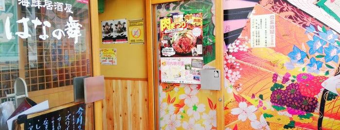 はなの舞 東陽四丁目店 is one of 居酒屋.