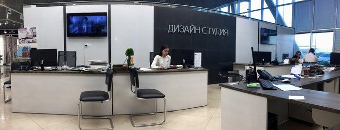 Кайрос - керамическая плитка, сантехника is one of Posti che sono piaciuti a Юрий.
