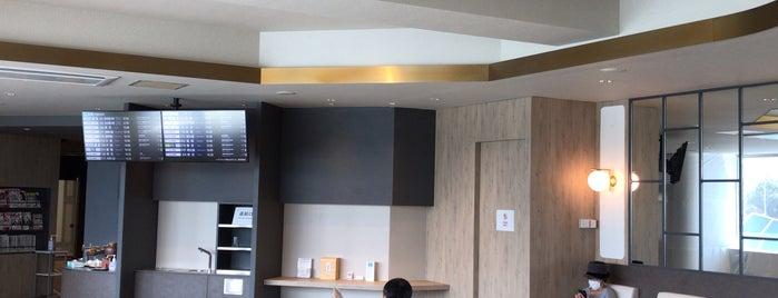 Sky Lounge Nanohana is one of Shigeo : понравившиеся места.
