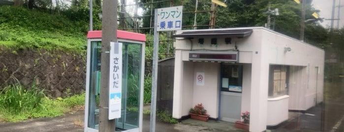 堺田駅 is one of JR 미나미토호쿠지방역 (JR 南東北地方の駅).
