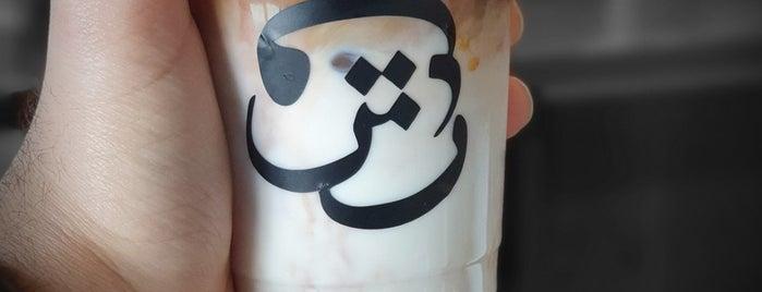 Taraf Coffee is one of Lieux sauvegardés par Queen.