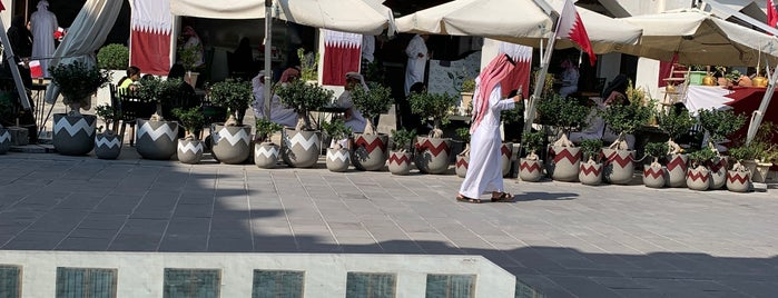 شاي الشموس is one of Qatar.
