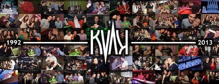 Kvak - caffe bar & night club is one of Ivaさんの保存済みスポット.