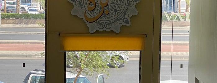 Cafe Bazza is one of Riyadh breakfast 🍳.