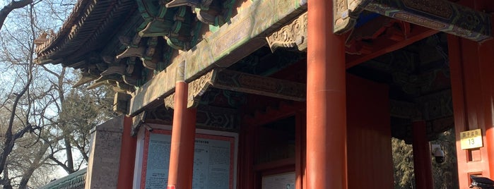 Confucius Temple is one of 被经.