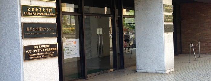 第二本部棟 is one of 丹下健三の建築 / List of Kenzo Tange buildings.