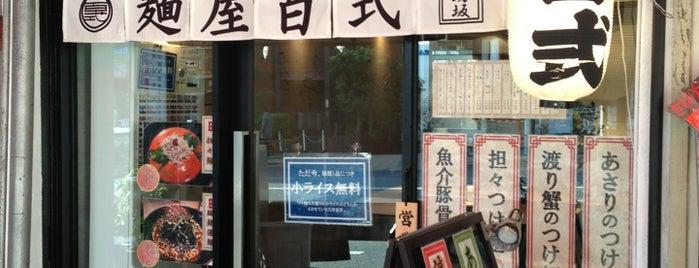 麺屋百式 権之助坂店 is one of Posti che sono piaciuti a Peetah.