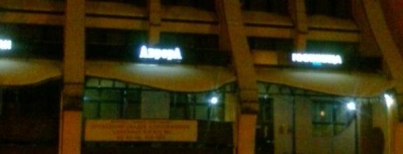 Аврора Ресторан is one of สถานที่ที่ Владимир ถูกใจ.