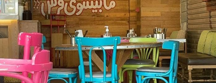 Zaroob Restaurant is one of Dubai.