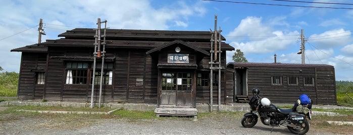 恵比島駅 is one of JR 홋카이도역 (JR 北海道地方の駅).