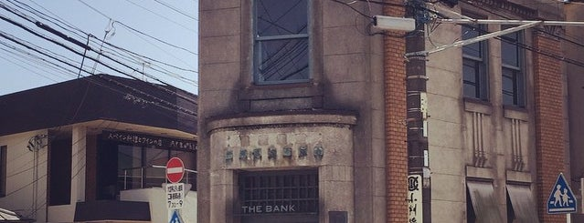 THE BANK is one of Bar.