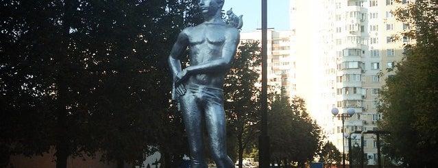 Пионер И Белочка is one of Ksuさんの保存済みスポット.