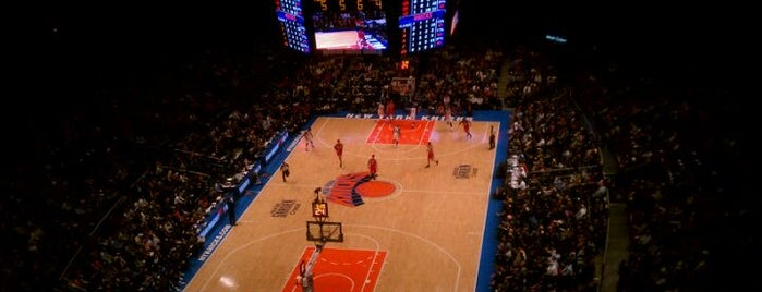 Madison Square Garden is one of NBA Arena Guide.