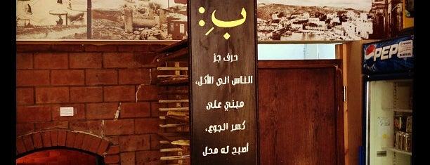 B Lebanese Pastries is one of Jordan #notMichael.