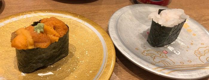 もりもり寿し 藤江店 is one of 🏯🇯🇵KANAZAWA 🇯🇵 🏯.