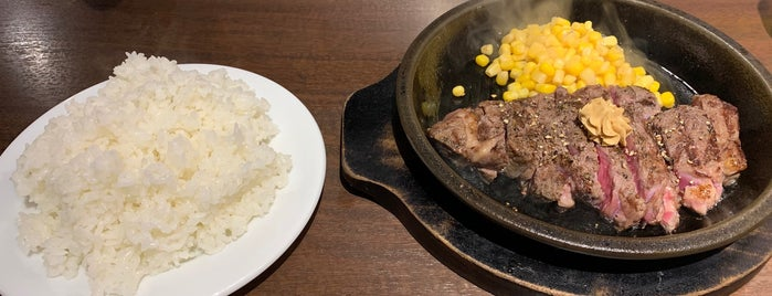 Ikinari Steak is one of Orte, die Masahiro gefallen.