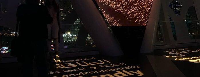 Dubai Frame is one of Dade 님이 좋아한 장소.