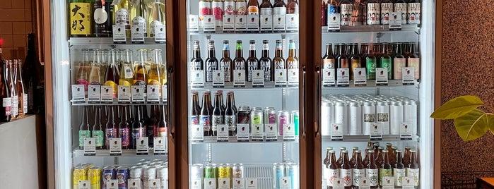 nein 9 Kitchen & Bottle Shop is one of Craft Beer Osaka.