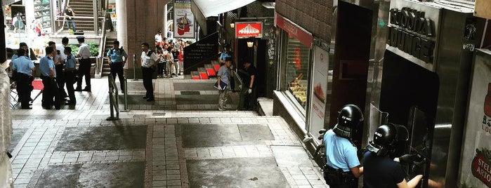 Buddha Lounge is one of HK.