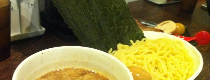 麺バカ息子 is one of ラーメン☆つけ麺.