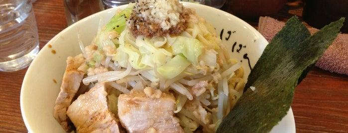 麺屋 ばばん is one of ラーメン☆つけ麺.