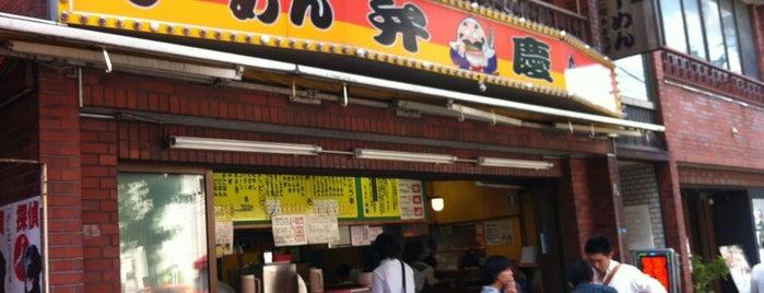 らーめん弁慶 is one of Find My Tokyo.
