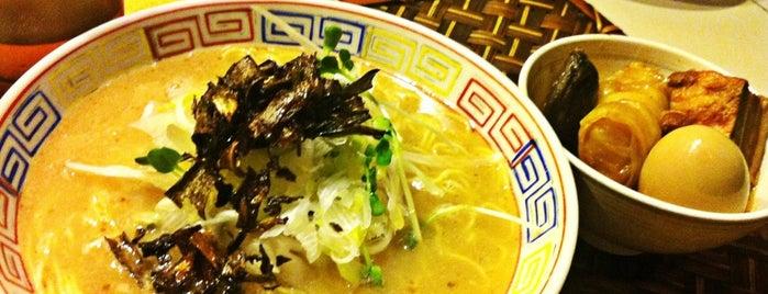 とよや is one of ラーメン☆つけ麺.
