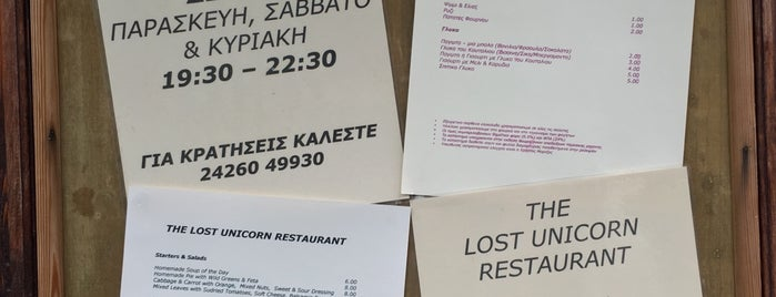The Lost Unicorn Restaurant is one of Lieux qui ont plu à Aris.