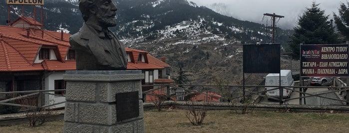 Μετσοβο is one of สถานที่ที่ Lily ถูกใจ.