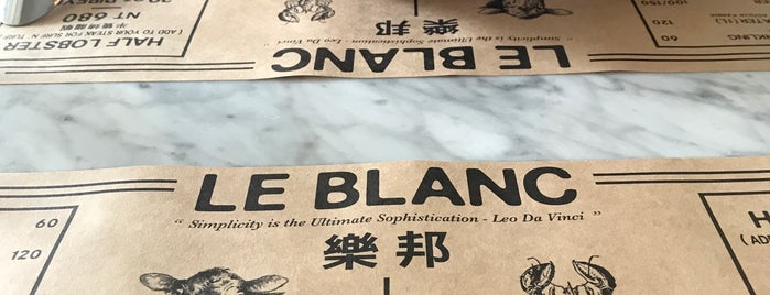 Le Blanc is one of 《臺北米其林指南》 2018 餐盤餐廳 MICHELIN Guide Taipei.