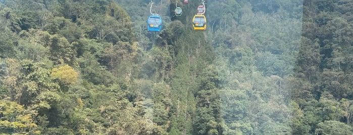 日月潭纜車 is one of Things to do - Nantou, Taiwan.