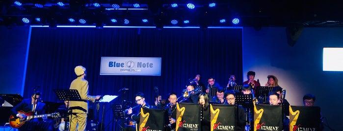 Blue Note Shanghai is one of Shanghai ToDo.