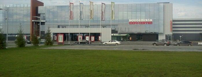 Novorsibirsk. Expo Centre is one of Locais curtidos por Вадим Dj Ritm.