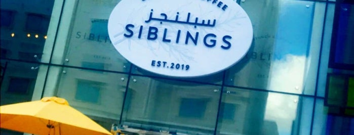Siblings is one of Jeddah (breakfast).