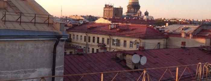 ДК «М.И.Р» is one of Tempat yang Disimpan Andrey.