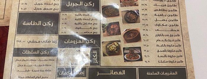 Sobhy Kaber Grills is one of محمد 님이 좋아한 장소.