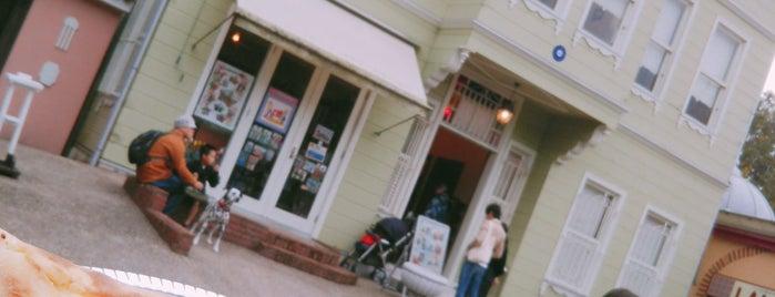 トルコ イスタンブールの街 is one of Posti che sono piaciuti a Masahiro.