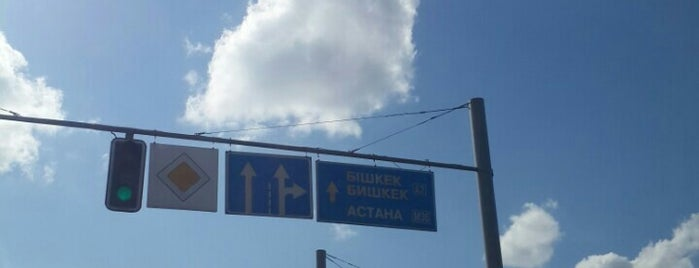 Kırgızistan Bişkek yolunda is one of Posti che sono piaciuti a Sedat.