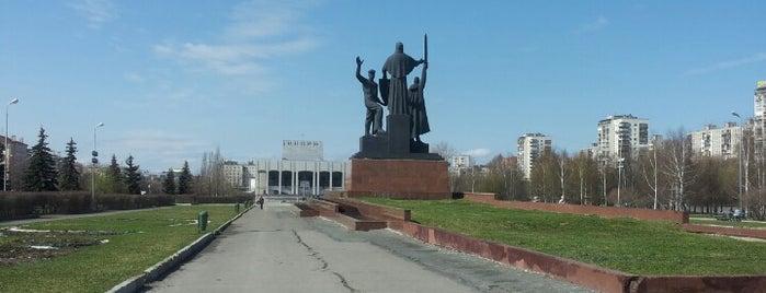 Площадь у Театра-Театра is one of Posti che sono piaciuti a Stanislav.