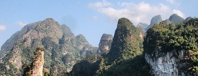 Khao Sok National Park is one of Trips / Thailand.